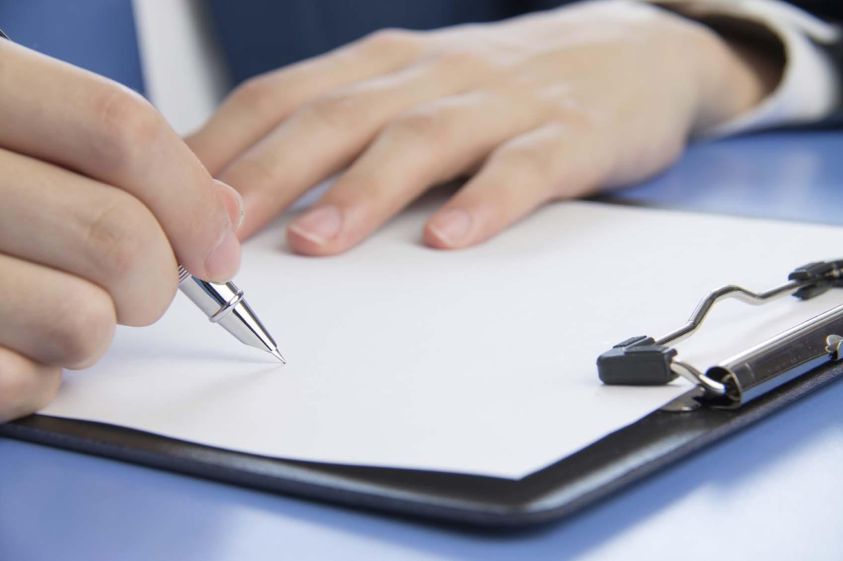 Devis assurance de prêt : comment s'en défaire?